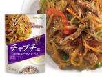 韓の食菜 チャプチェ