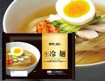 冷麺/(10パック入)